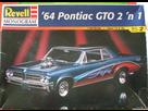 GTO 64 1472055980-dscf8446