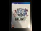 [MAJ] World of Final Fantasy Collector JAP & EU 1477574273-img-5368