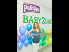 29.07.2017 - Baby2Baby Welcome To The Jungle Party Presented By Pull-Ups Training Pants 1501401674-29072017-ellenpompeo-03