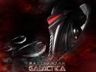 1514798379-galactica.png