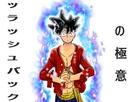 1524952184-flashback-no-gokui.png