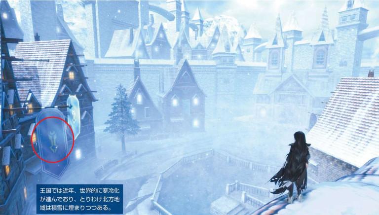De nouveaux indices rapprochant Tales of Berseria et Tales of Zestiria !