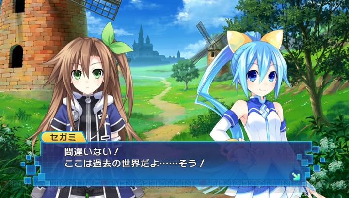 Hyperdimension Neptunia VS Sega Hard Girls se détaille