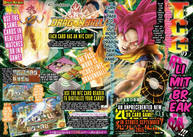 Dragon Ball Trading Card Game annoncé sur PC, smartphones et tablettes
