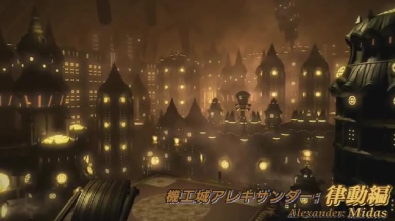 """Final Fantasy XIV : La MAJ """"The Gears of Change"""" débarque le 23 février"""