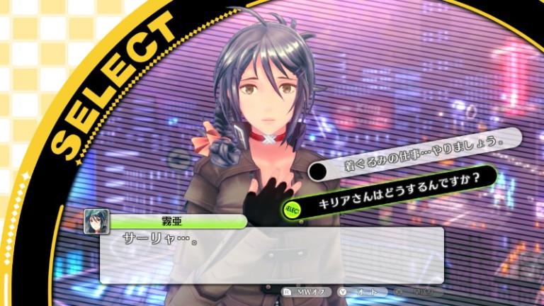 Tokyo Mirage Sessions #FE, Shin Megami Tensei et Fire Emblem sont-ils solubles dans la J-pop ?
