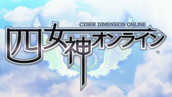 Cyber Dimension Online : le prochain spin-off de la série Neptunia annoncé