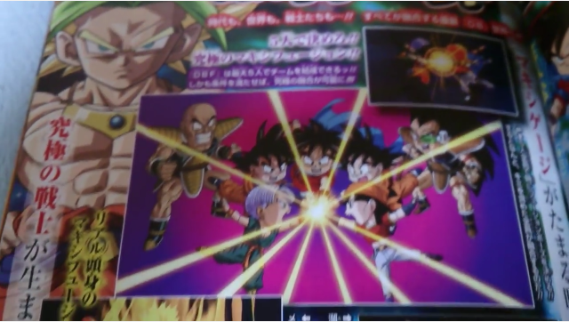 De nouvelles infos pour Dragon Ball Fusions