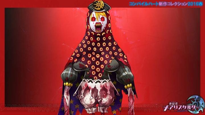 """Kangokutô Mary Skelter : présentation du """"Nightmare Battle"""""""