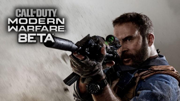 Call Of Duty Modern Warfare : comment accéder à la beta sans code