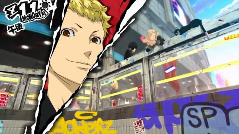 Persona 5 : Un trailer tout en symbolique