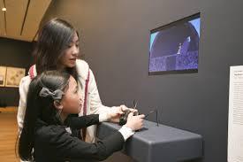 Jeu vidéo au Musée d'Art Moderne de New York