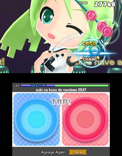 Hatsune Miku : Project Mirai DX - La star Vocaloid débarque sur 3DS