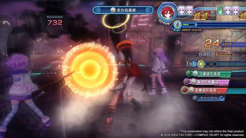 Megadimension Neptunia Victory II en 2016 en Occident