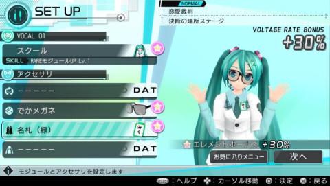 Hatsune Miku Project Diva X : nouvelles musiques/modules et quelques informations