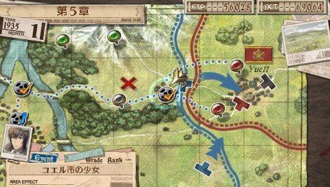 Valkyria Chronicles 3 : Chroniques inédites de la guerre de Gallia