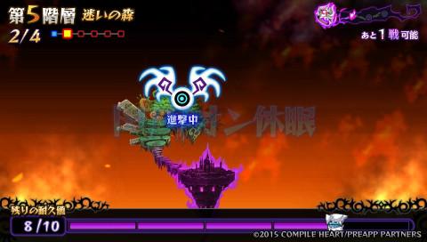 Trillion : God of Destruction, la mort aux trousses