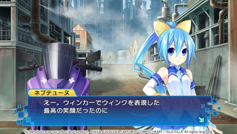 Superdimension Neptune VS Sega Hard Girls bientôt en Europe