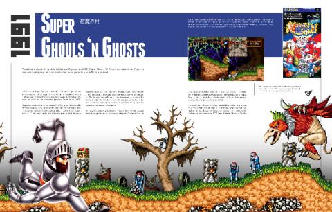 Pix'n Love : Un premier livre sur l'histoire de Capcom