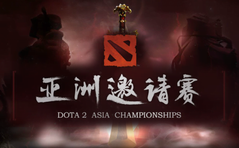 Dota Asia Championship 2017