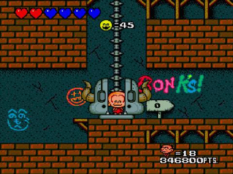 Oldies : PC Kid 2 (Bonk's Revenge), en haut du podium !