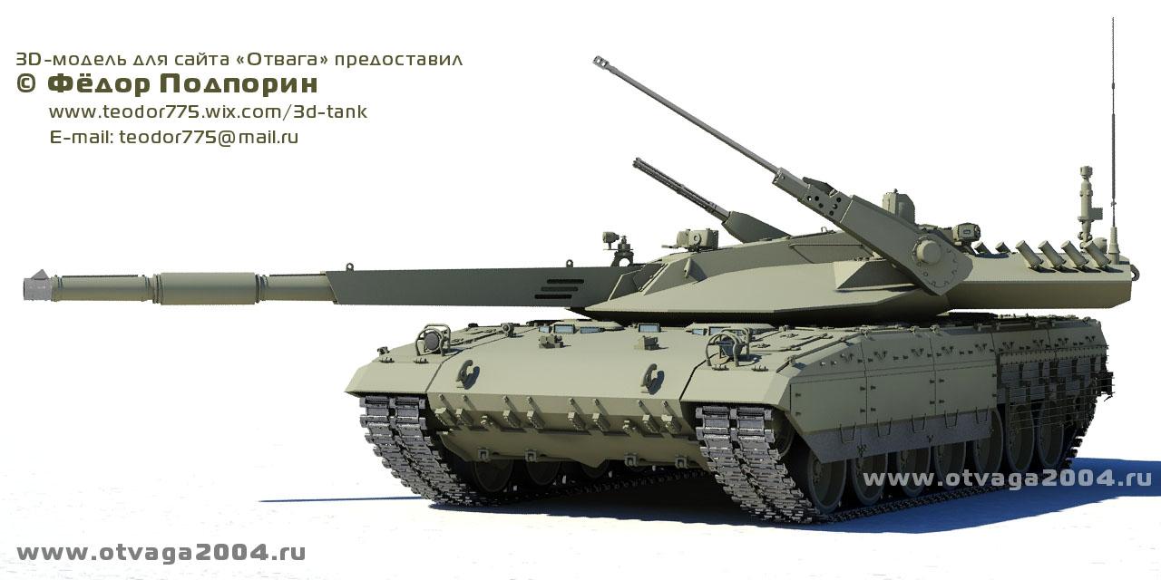 hs nouveau char russe t14 l 39 arme absolue sur le forum guerre des consoles 07 05 2015 21. Black Bedroom Furniture Sets. Home Design Ideas