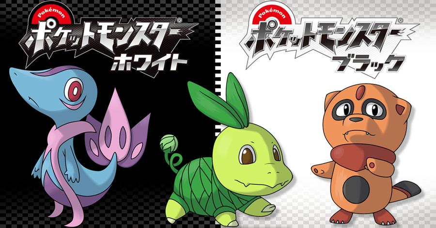 A l'époque de quand Pokémon Noir 2 et Blanc 2 allaient ...