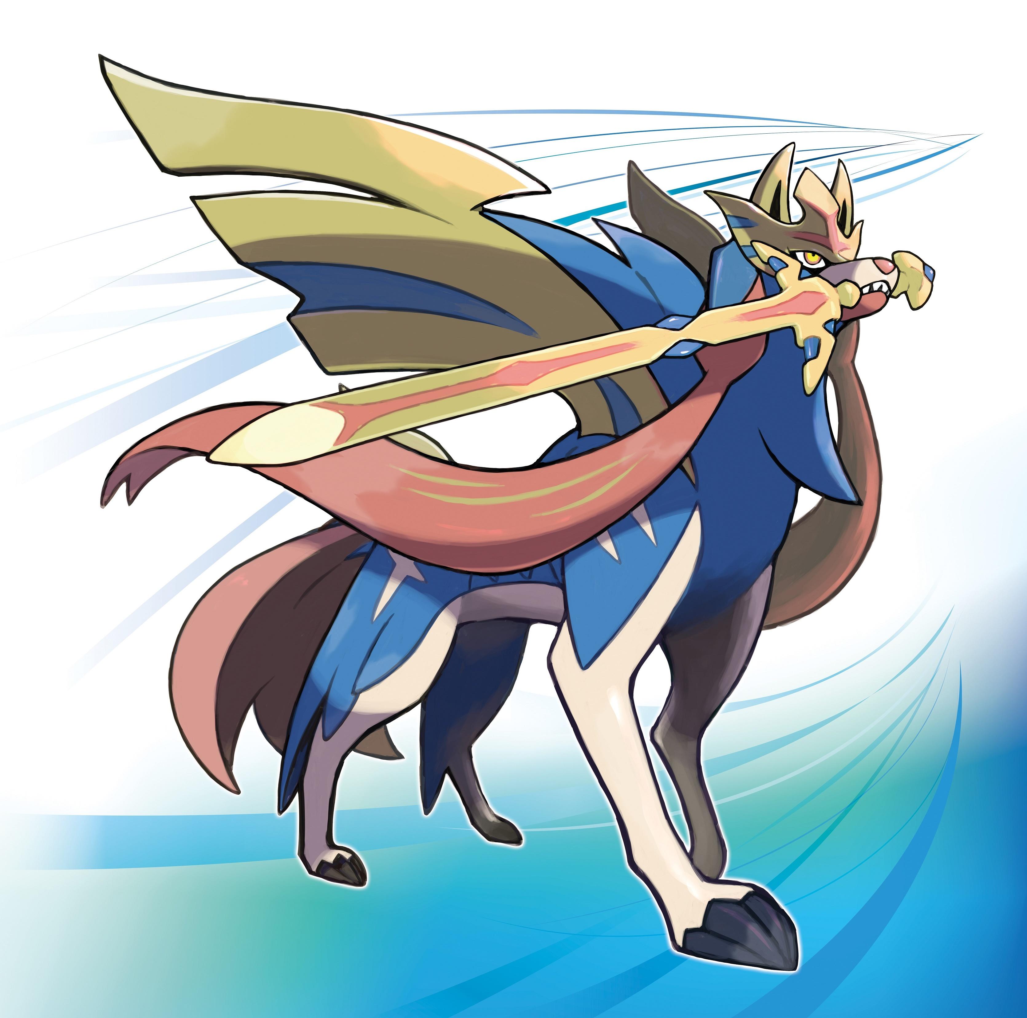 Main Art (Officiel) Zacian Cover Pokémon Epée