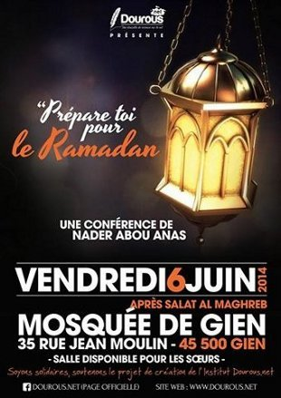 1572996314-mosquee-gien-nader-abou-anas charia