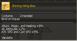 1586620786-shining-wing-bow.png