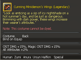 1586620881-cunning-minidemon-s-wings.png