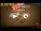 http://www.noelshack.com/2012-47-1353704631-screenshot-2012-11-23-21-50-45.jpg
