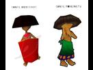 https://www.noelshack.com/2013-21-1369499938-les-evolutions-des-indigenes.jpg