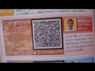 http://image.noelshack.com/fichiers/2014/49/1417586020-base-masuda.jpg