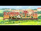http://www.noelshack.com/2015-24-1434050442-image-d-accroche-moujuutsukai-to-oujisama-flower-et-snow.png