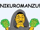 http://image.noelshack.com/fichiers/2016/35/1472497029-plusdech4-nikuromanzu.jpg