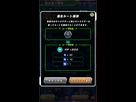 http://www.noelshack.com/2017-08-1487819223-tuto-arbre-36.png