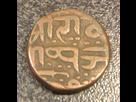 Indienne en cuivre  1503787948-img-0922