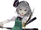 http://image.noelshack.com/fichiers/2017/38/2/1505848900-youmu-colere.png