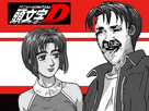 https://image.noelshack.com/fichiers/2017/41/3/1507677267-risitas-initiald-stickers.png