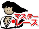 http://www.noelshack.com/2017-42-4-1508417940-masutaa-reesu.png