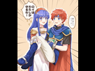 http://www.noelshack.com/2017-45-6-1510429635-lilina-and-roy-fire-emblem-fire-emblem-fuuin-no-tsurugi-and-fire-emblem-heroes-drawn-by-wspread-171704d3cfa65103669f4aa6281d66c1.jpg