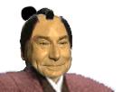 https://image.noelshack.com/fichiers/2017/46/3/1510763648-shogun-issou.png