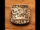 Amulette islamique copie d'un mohur moghol d' Akbar ... 1516576229-img-1034