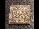 Copie/jeton de la roupie carrée d'Akbar ... 1516576523-img-1032