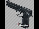 https://image.noelshack.com/minis/2018/11/4/1521079748-pistolet-beretta-billes-acier-92a1-45mm-bbs.png