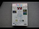 Estimation Neo geo Freaks + Bleu Journey,Nam 1975 AES boite carton 1525000597-img-4096