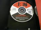 KAZE KIRI + SHANGAI + du NEC US 1528122542-p1290896