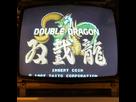 [FS] 6 PCBs 1528706031-doubledragon-2