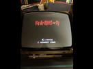 [FS] 6 PCBs 1528796438-yie-ar-kung-fu-2